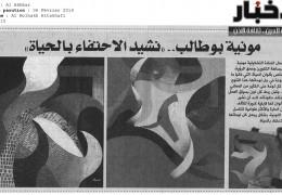Veille presse veille du 15 janvier 2009